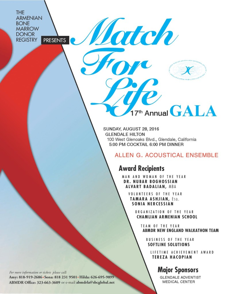 Gala Flyer (2)-page-001