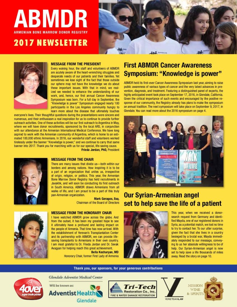 ABMDR Newsletter 2017 Low-Res-page-001